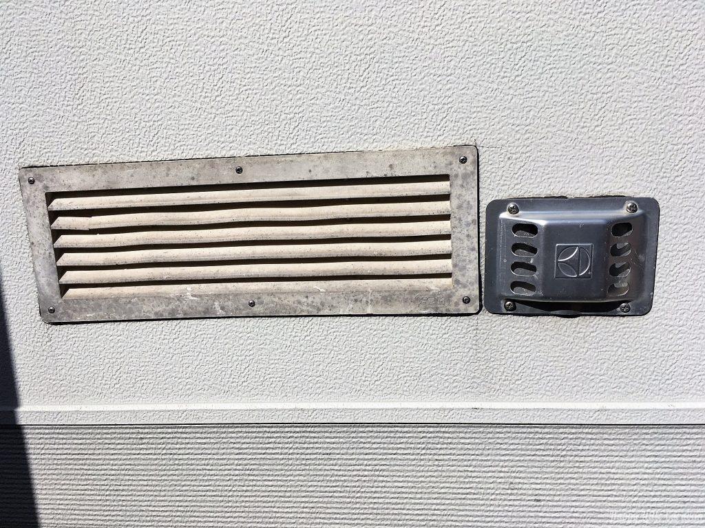 Griglia aerazione frigo